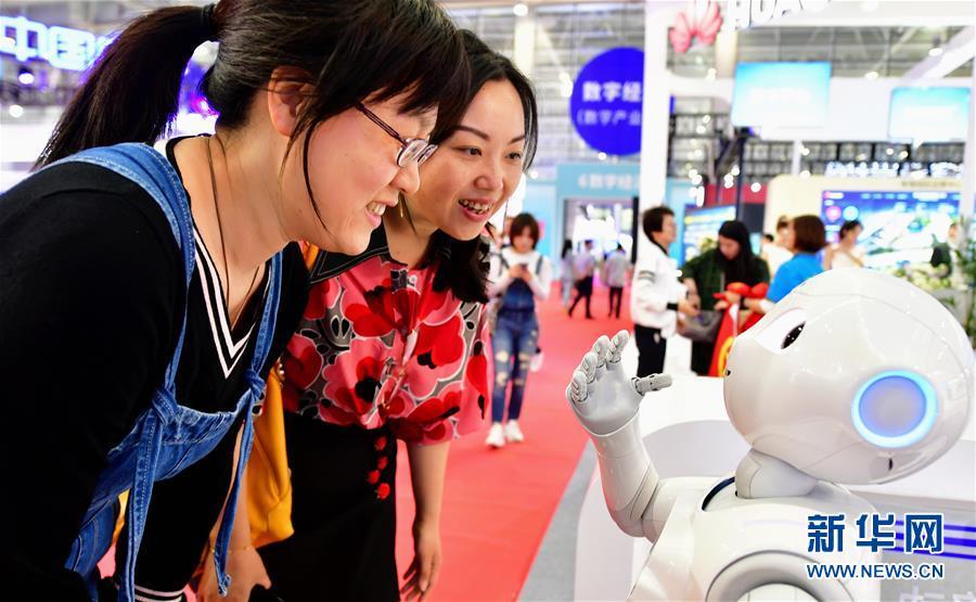 (科技)(7)第二届数字中国建设成果展览会开馆