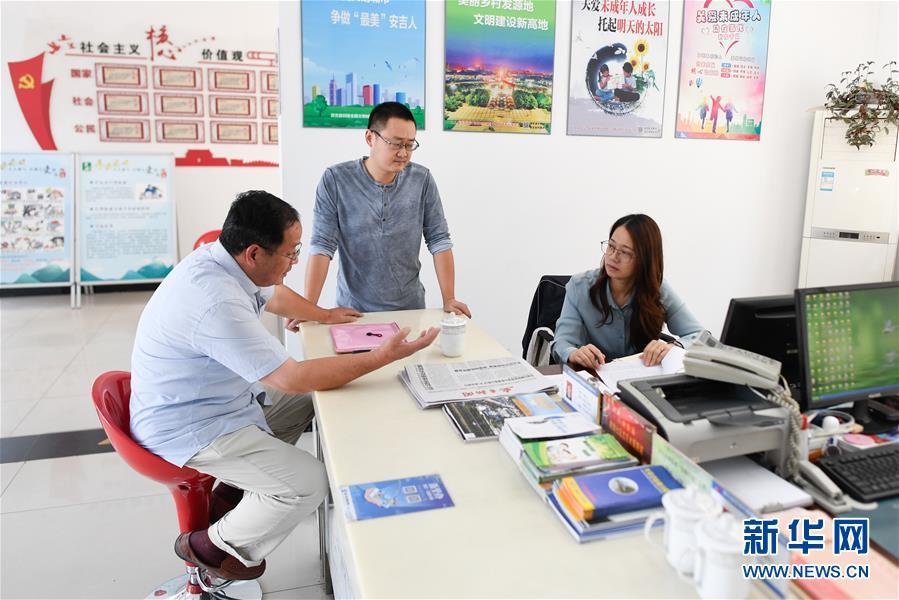(社会)(4)浙江安吉: 干部下基层 聚合力为群众解困