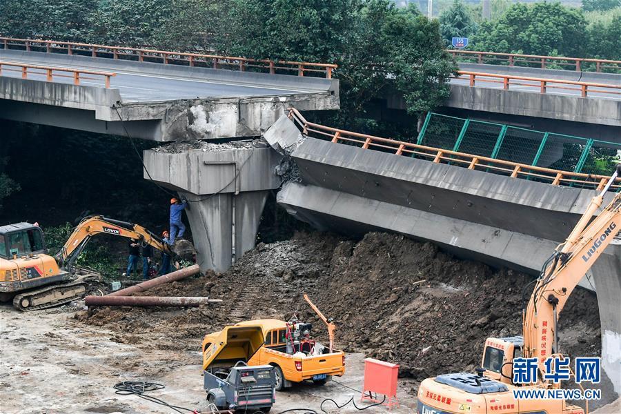 (突发事件后续)(2)无锡高架桥侧翻事故致3人死亡
