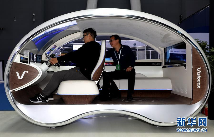 (社会)(1)2019中国国际数字经济博览会在河北石家庄开幕