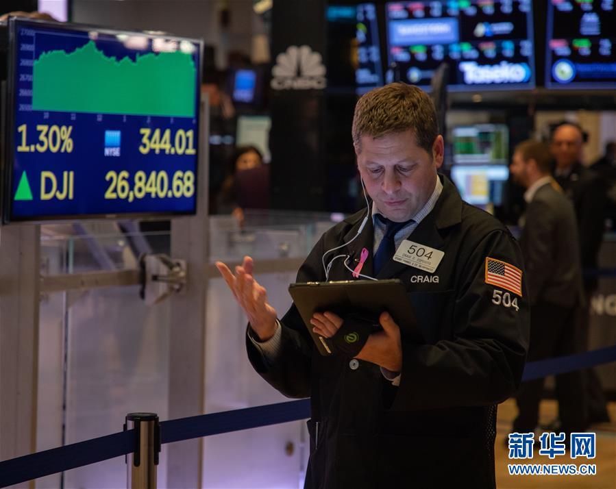 (国际)(1)纽约股市三大股指11日显著上涨