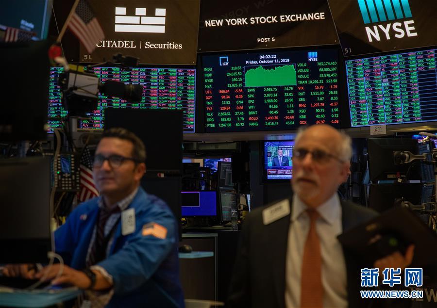 (国际)(3)纽约股市三大股指11日显著上涨