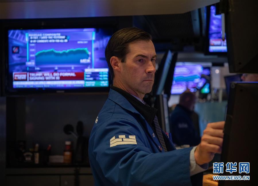 (国际)(4)纽约股市三大股指11日显著上涨