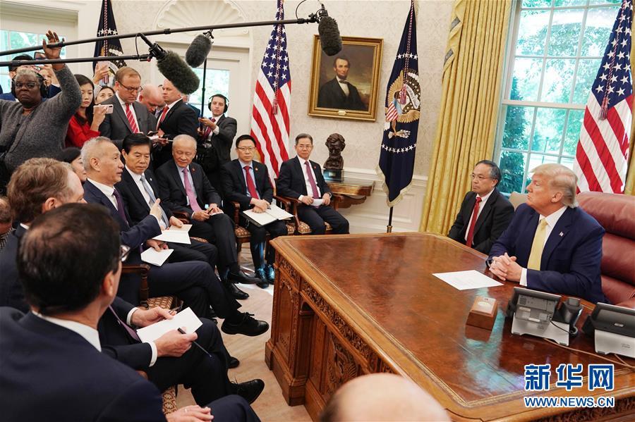 (新華網)美國總統特朗普會見劉鶴