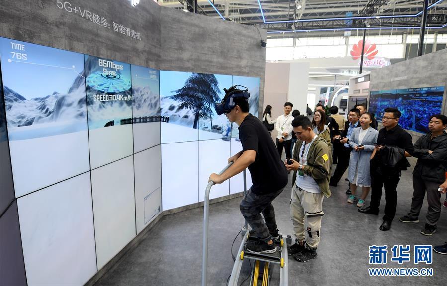 (科技)(4)5G技术亮相2019中国国际数字经济博览会