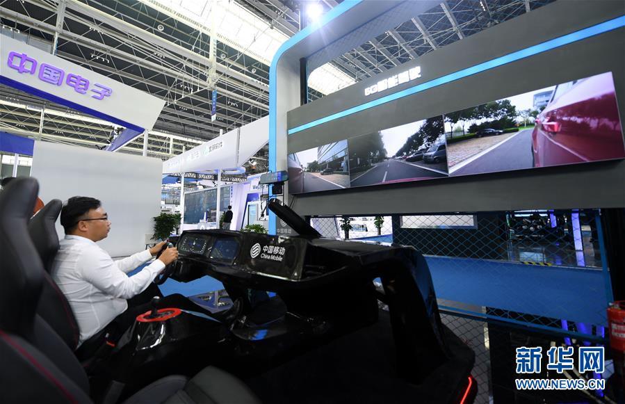 (科技)(1)5G技术亮相2019中国国际数字经济博览会