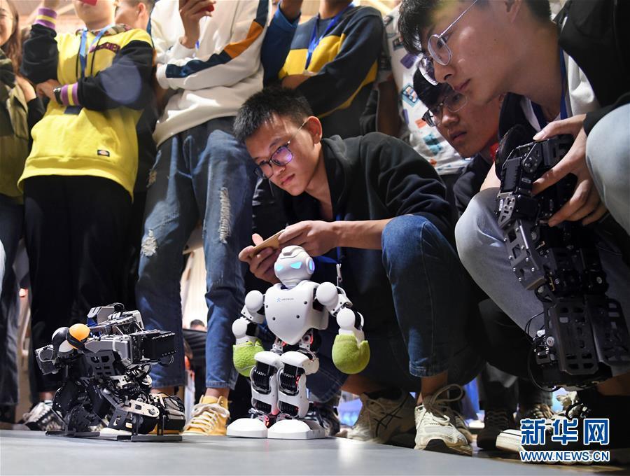 (科技)(5)2019中国智能机器人大赛在青岛举行