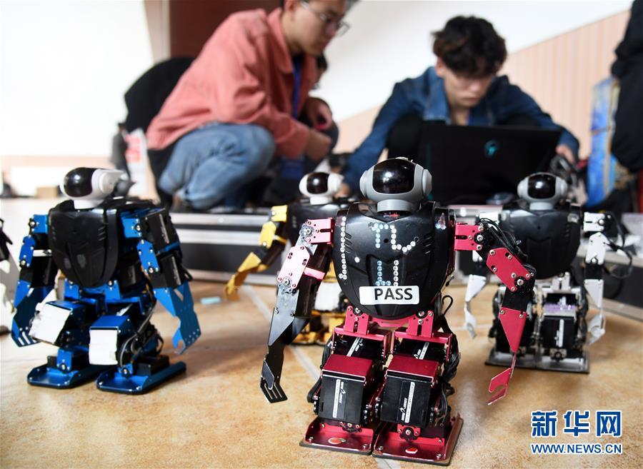 (科技)(6)2019中国智能机器人大赛在青岛举行