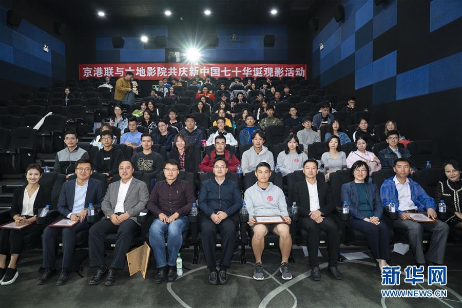 """(圖文互動)(1)""""在內地求學工作,和祖國共同成長""""——在京香港青年分享""""追夢""""故事"""