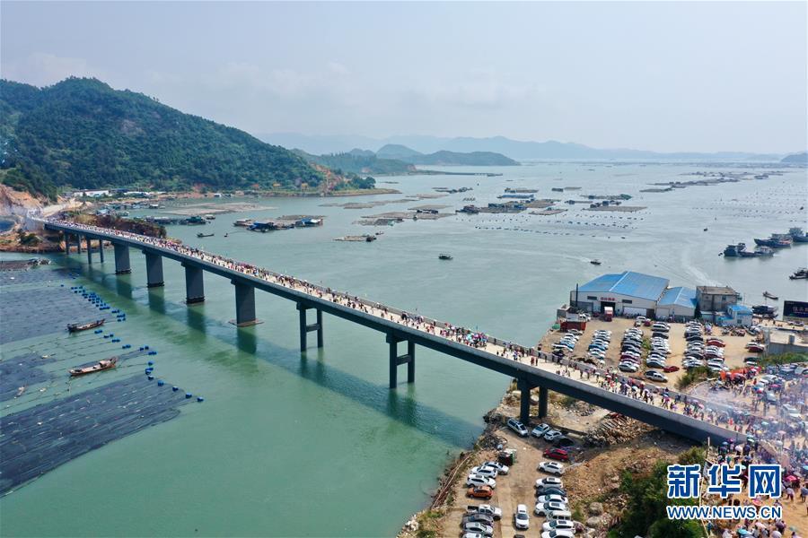 (社会)(1)福建霞浦东安岛海防大桥正式通车
