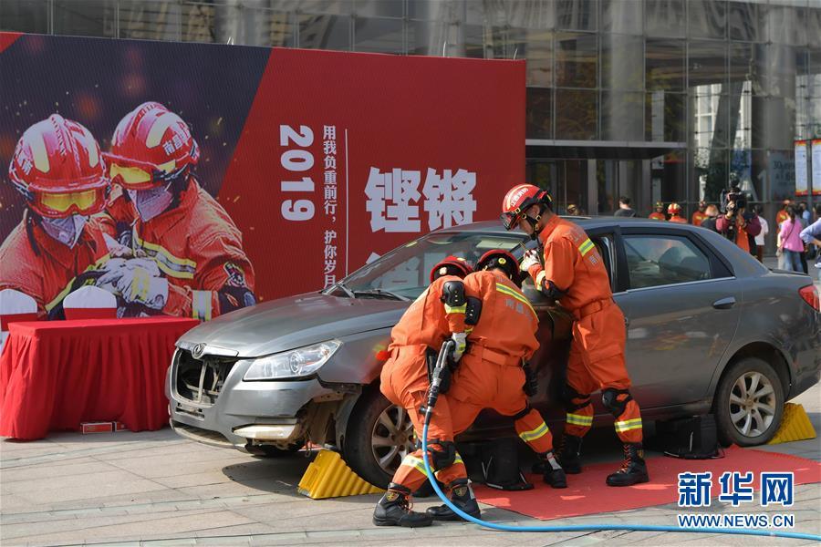 """江西省""""119消防宣传月""""活动正式启动"""