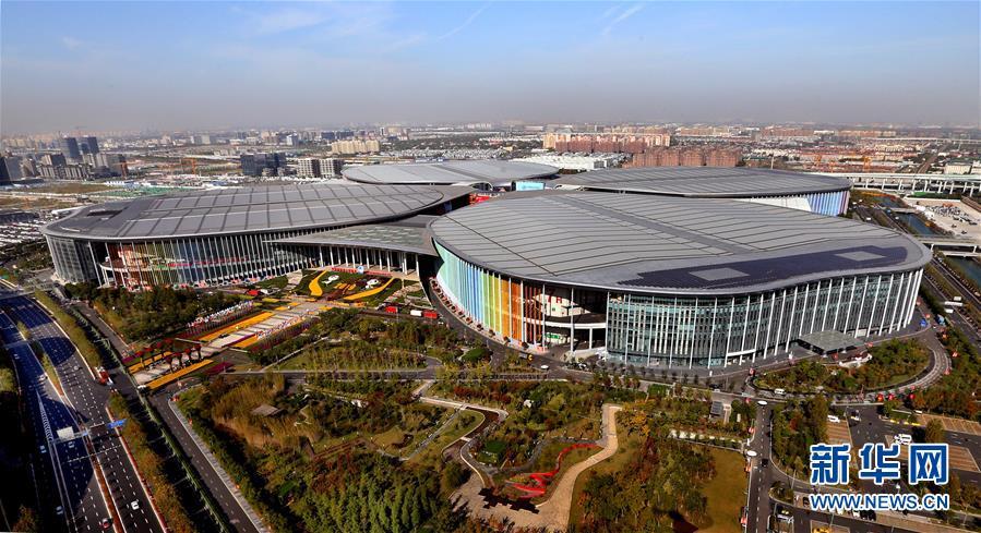 東方風起 江河奔騰——第二屆中國國際進口博覽會開幕式側記