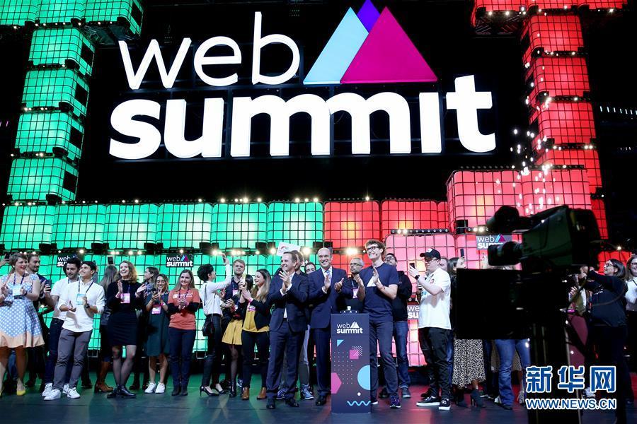 (國際)(1)2019年網絡峰會在里斯本開幕