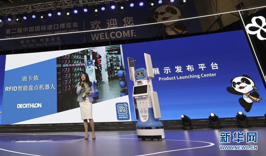 (第二届进博会)(1)最新科技和产品进博会首发