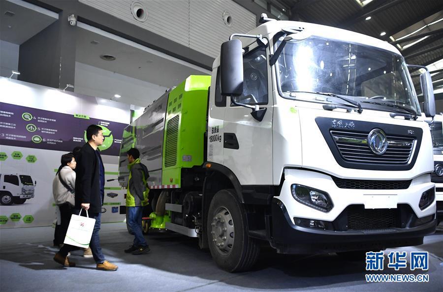 2019第五届西安国际环保产业博览会开幕