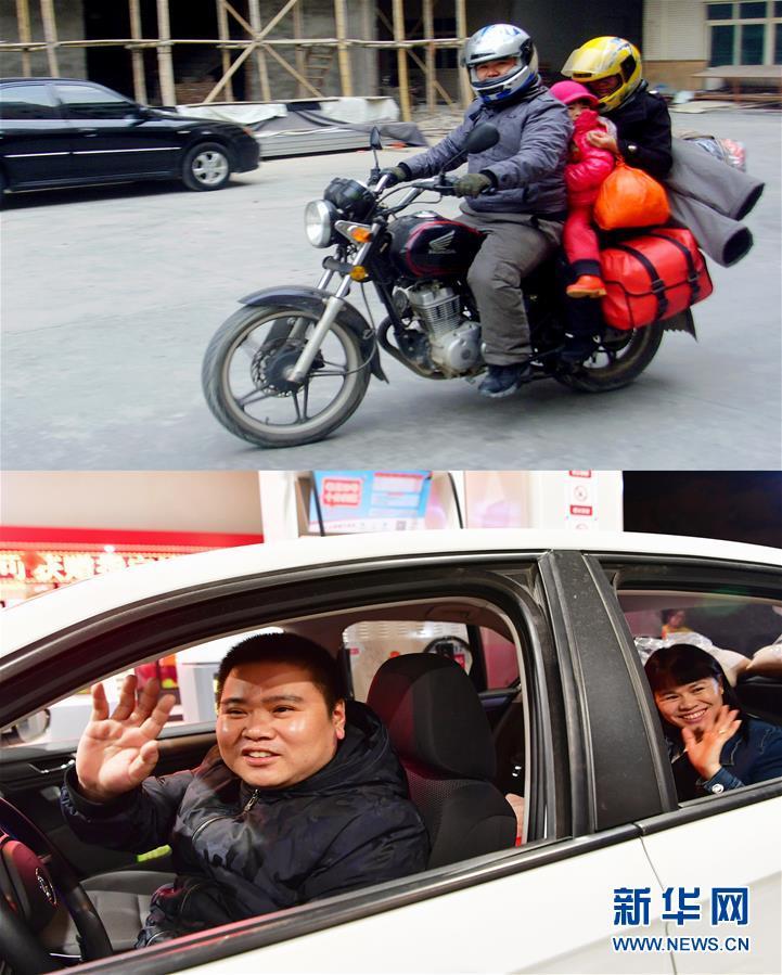 """(关注春运)(1)""""铁骑大军""""的返乡故事"""