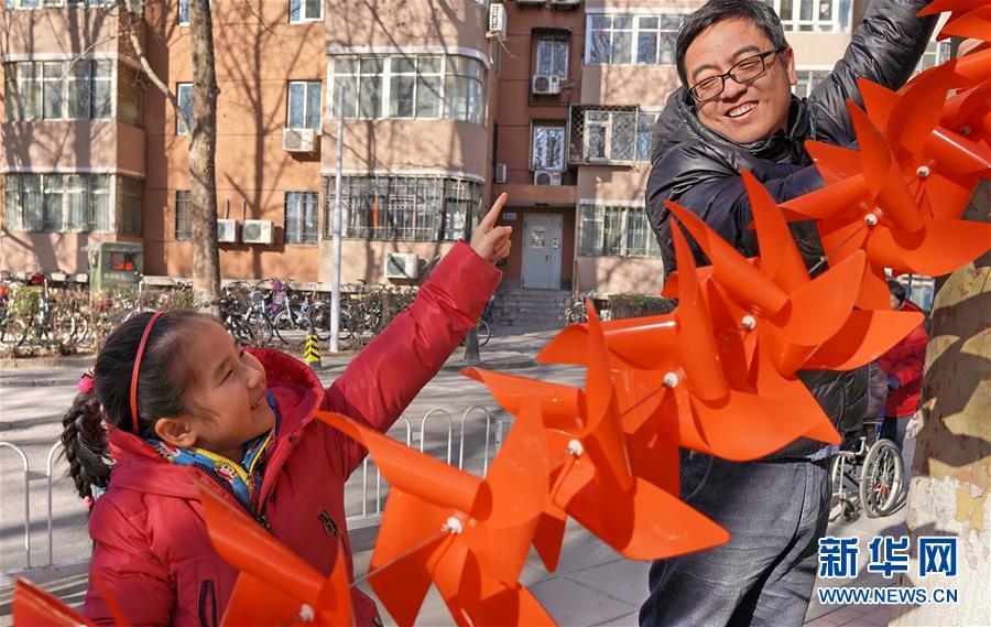 北京:社区欢乐迎春节