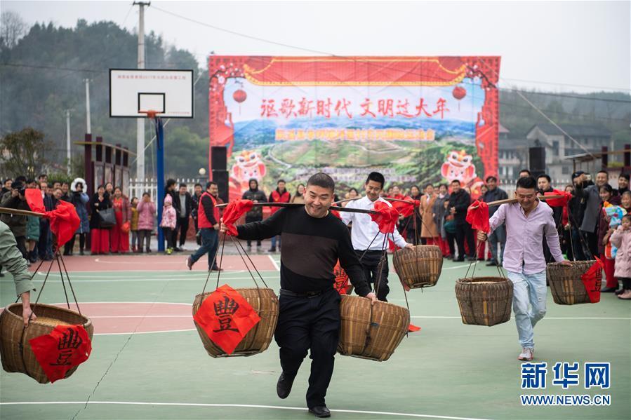 (新春走基層)(1)湖南辰溪:農民趣味運動會迎新年