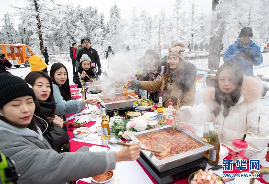 (社會)(2)暢遊冰雪瓦屋山