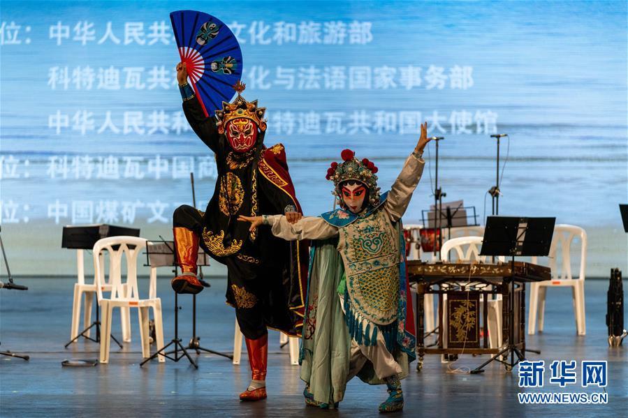 """(国际·图文互动)(3)2020年""""欢乐春节""""晚会在科特迪瓦举行"""