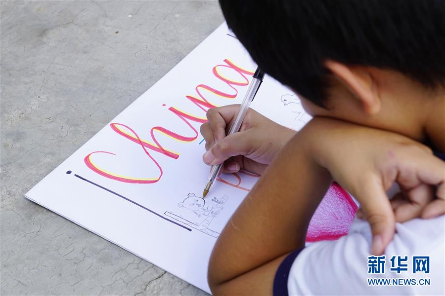(國際)(2)薩爾瓦多兒童作畫寄語祝福中國