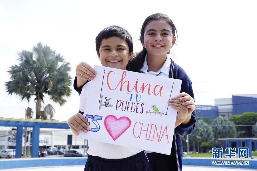 (國際)(4)薩爾瓦多兒童作畫寄語祝福中國