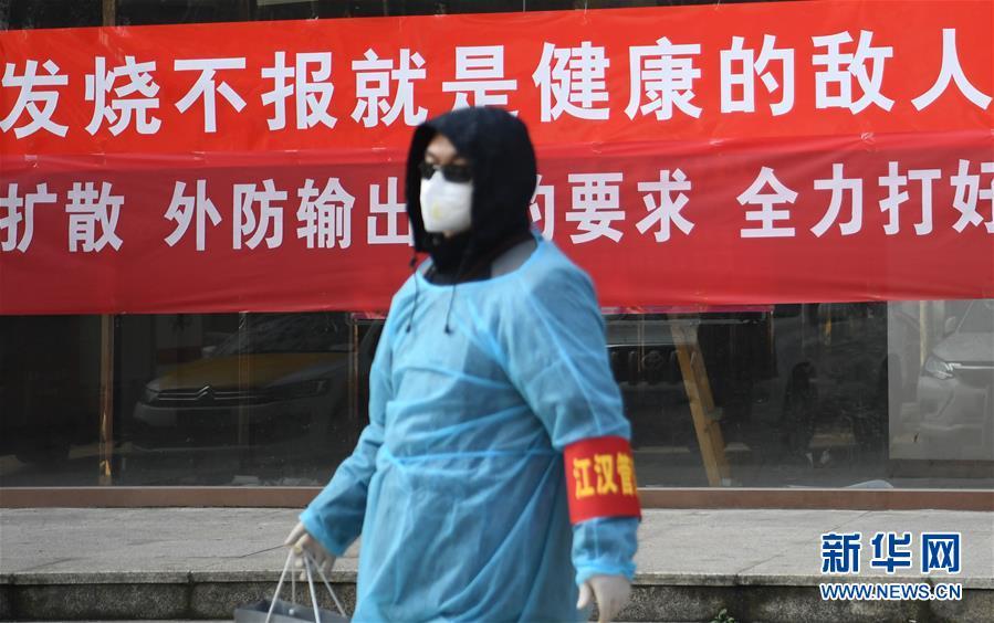 """(聚焦疫情防控)(10)武汉:抗""""疫""""战中的社区生活"""