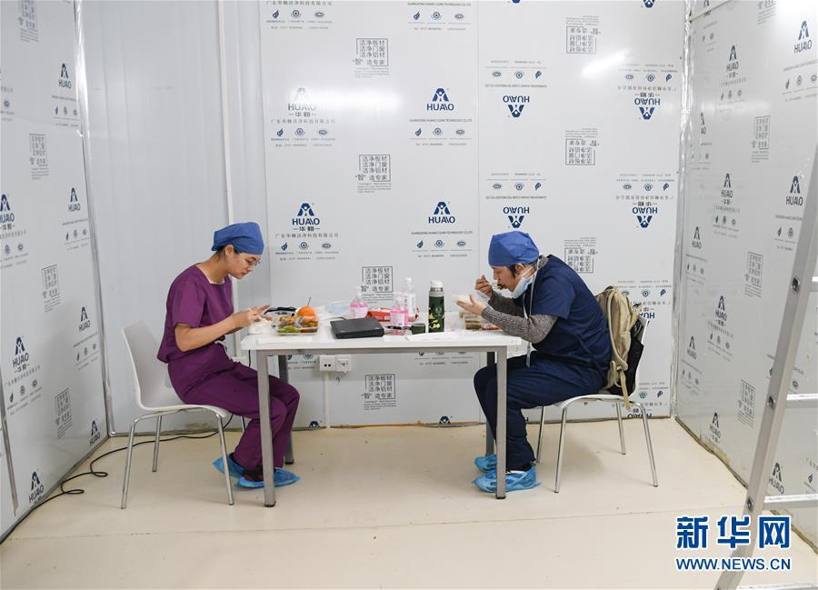 """(聚焦疫情防控)(12)女子""""侦察兵"""":决战雷神山"""