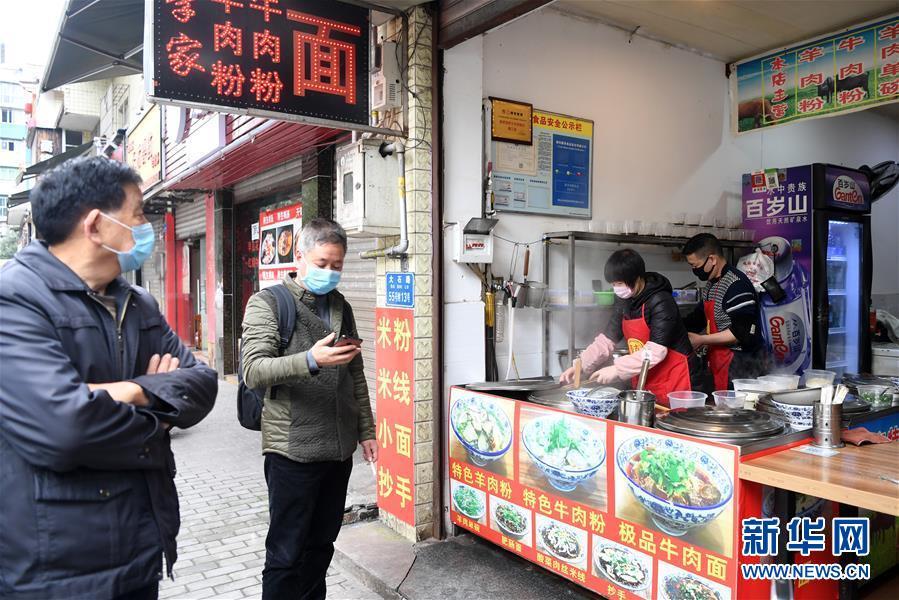 (聚焦疫情防控)(5)重庆綦江:生产、生活秩序逐步恢复