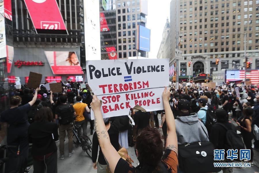 (国际)(4)纽约民众抗议警察暴力执法进入第五天