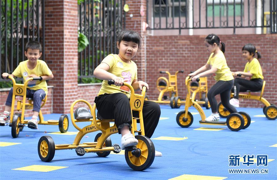 (聚焦疫情防控)(2)广东省幼儿园今起陆续开园