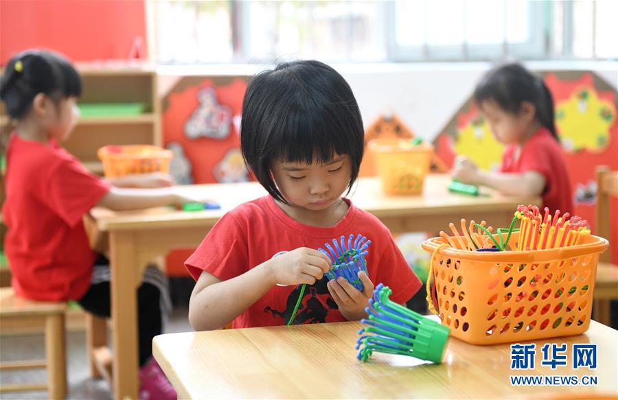 (聚焦疫情防控)(3)广东省幼儿园今起陆续开园