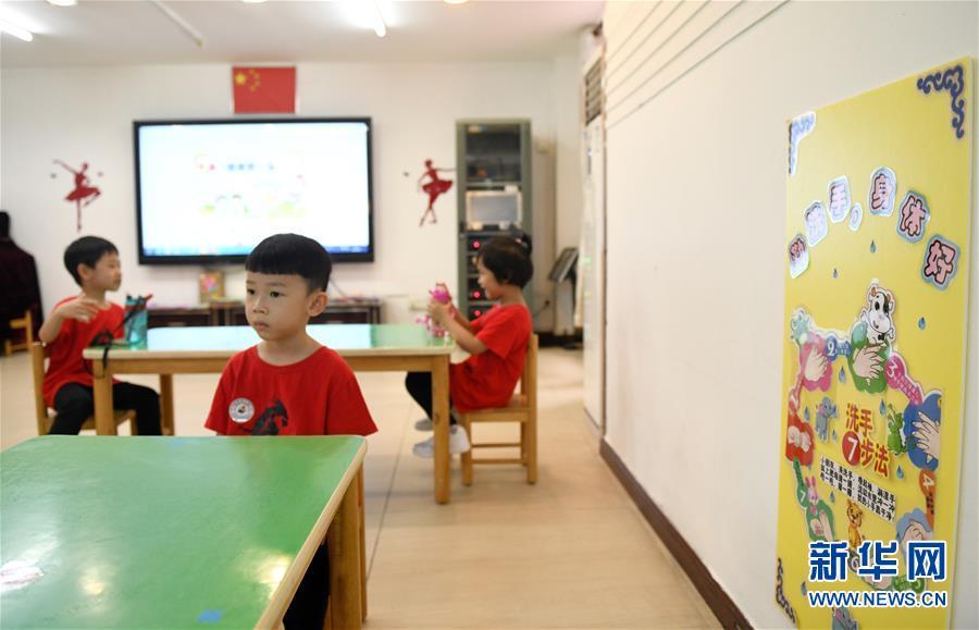 (聚焦疫情防控)(4)广东省幼儿园今起陆续开园
