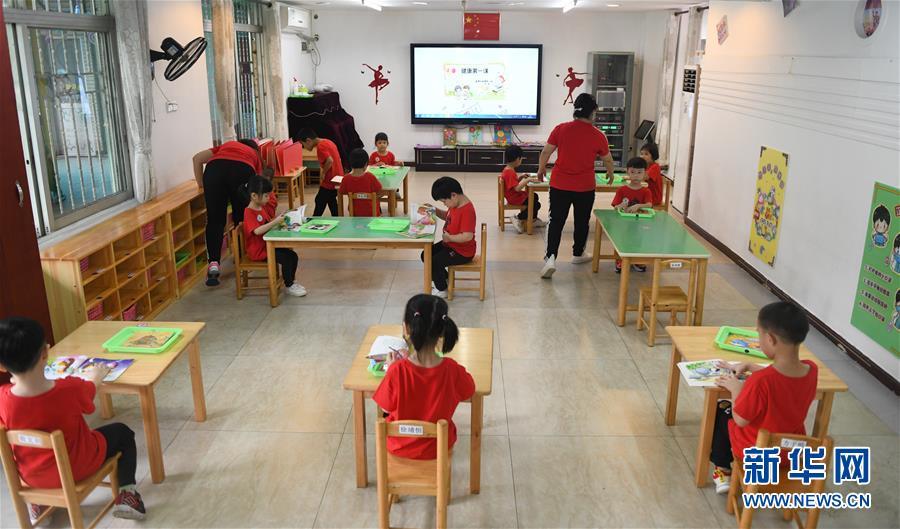 (聚焦疫情防控)(5)广东省幼儿园今起陆续开园