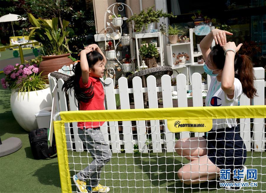 (社會)(1)上海市公辦幼兒園開園:可愛的我們回來啦!