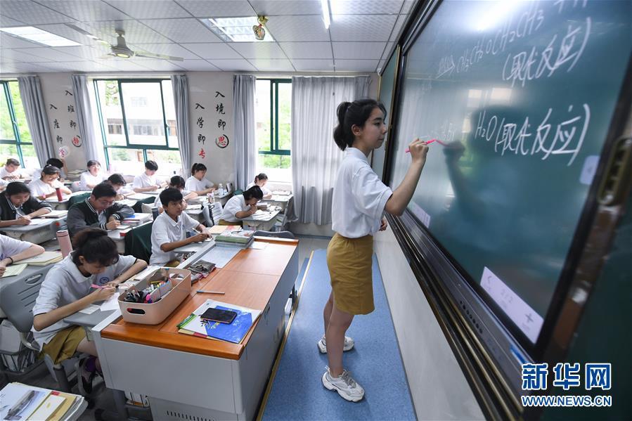 (教育)(1)探訪浙江和田高中班