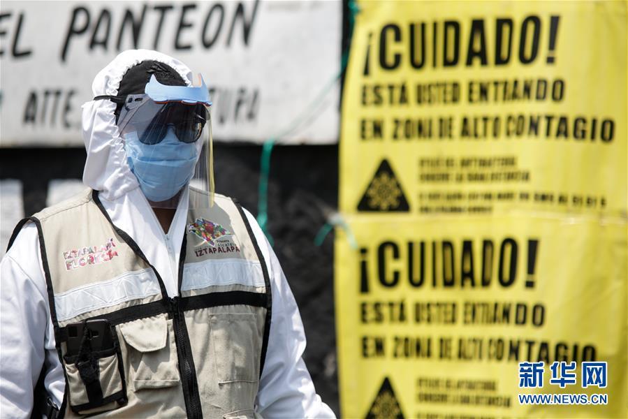 (國際疫情)(1)墨西哥新冠死亡病例過萬