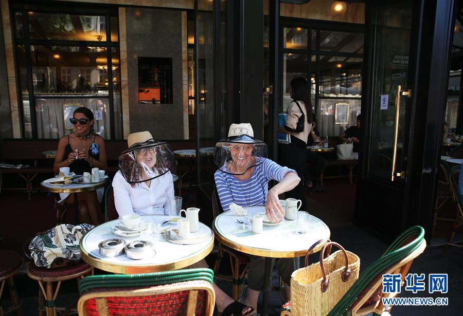 (國際疫情)(1)法國進入解禁第二階段 餐館酒吧重新開放