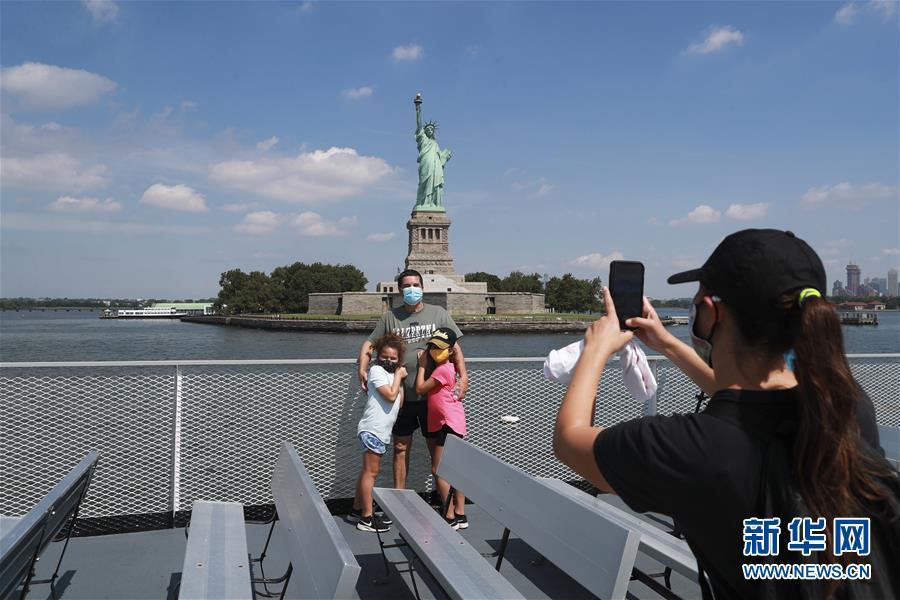 (国际疫情)(1)纽约进入解封新阶段 自由岛重新开放