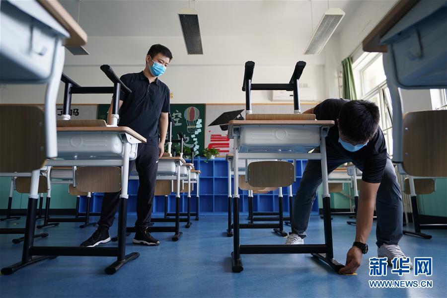 (社会)(1)北京:积极准备迎开学