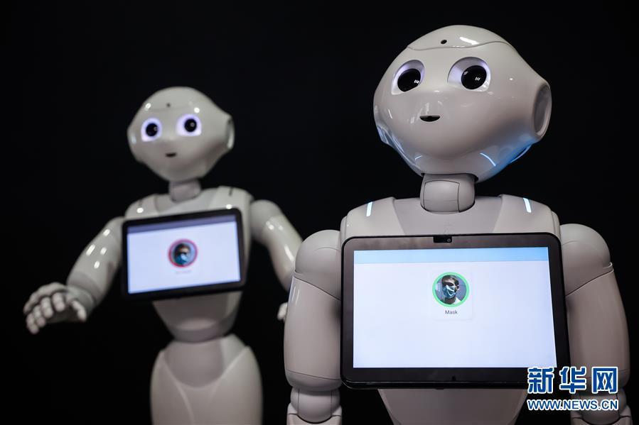 """(國際疫情)(4)機器人Pepper:""""今天你戴口罩了嗎?"""""""