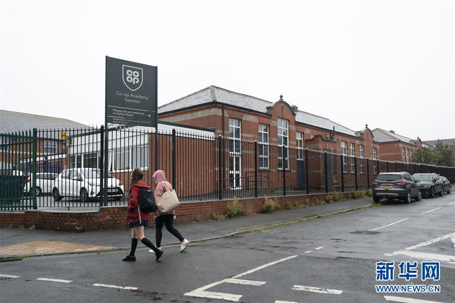 (国际疫情)(5)英国开学后新冠感染病例数上升