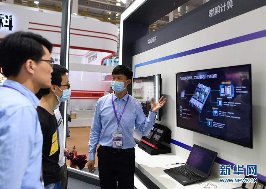 第十届中国智慧城市与智能经济博览会开幕