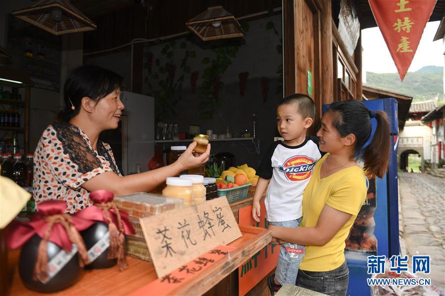 (經濟)(1)福州:優化雙創環境 助力鄉村振興