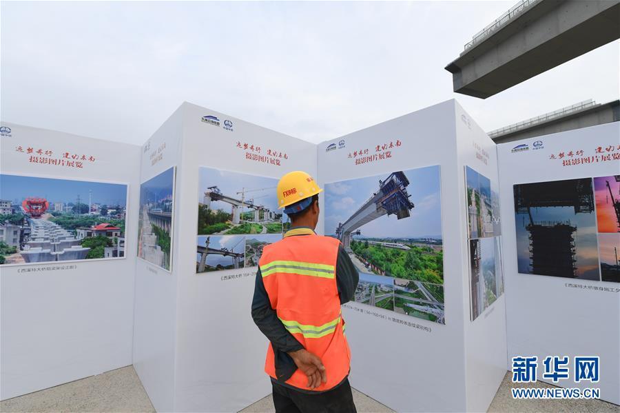 (社会)(1)高铁建设工地的摄影展