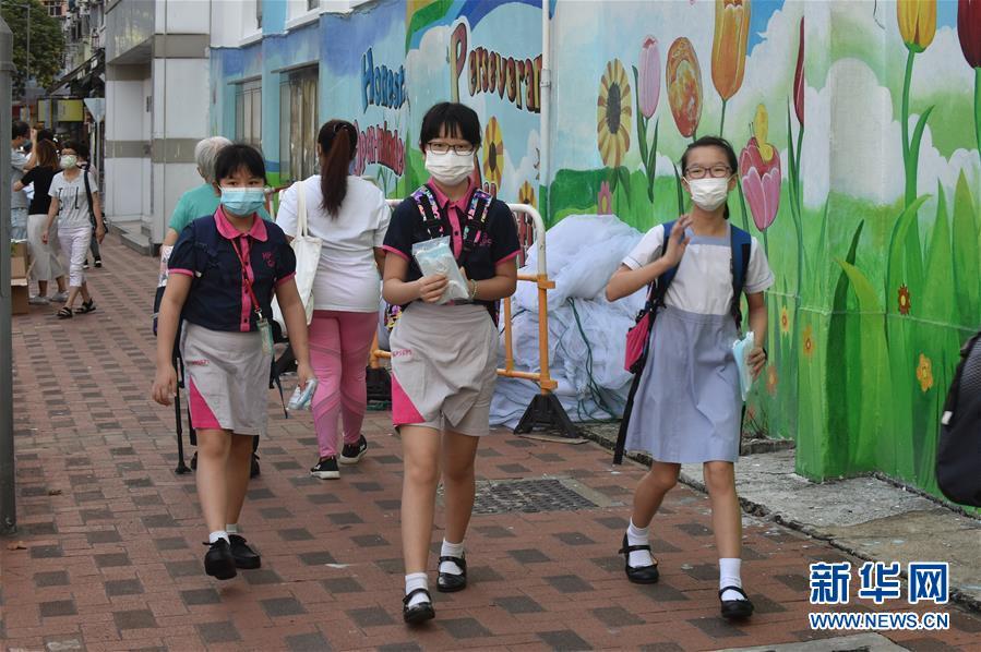 """(港澳台·图文互动)(1)特写:""""上学好开心""""——香港在防疫常态化下迎接新学年"""