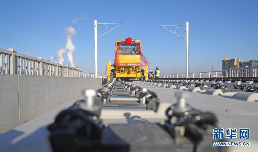朝凌客专无砟道床段落钢轨全线铺通 建设里程105.6公里