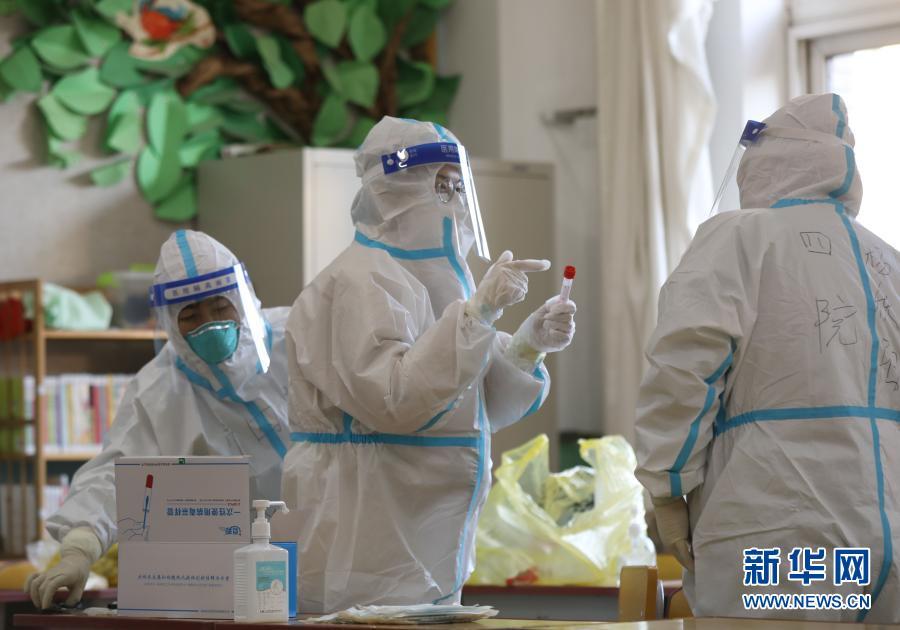 沈阳三区开展第二轮全员核酸检测 确保不漏一人