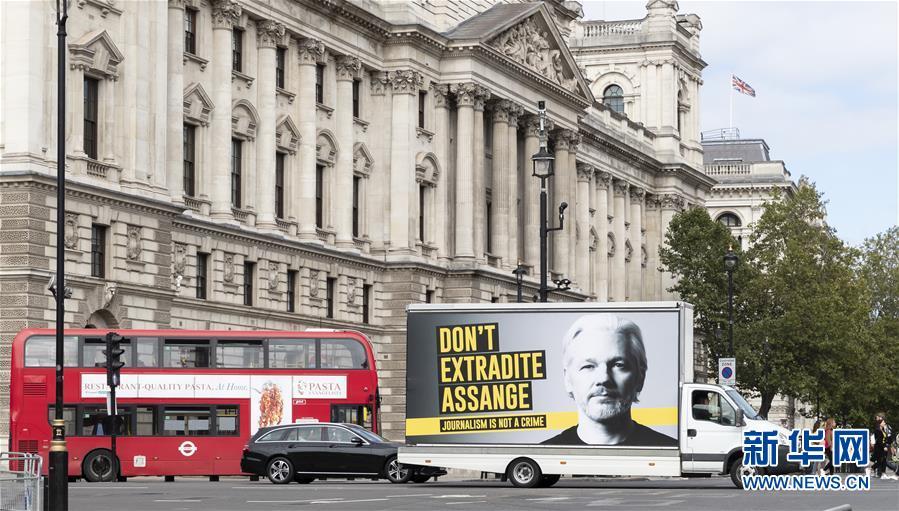 (国际)(3)英国法院拒绝美国引渡阿桑奇