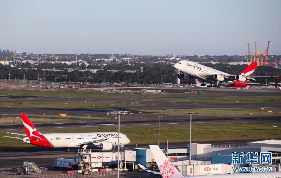 官宣!澳航开放7月以后国际航班预订
